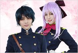 百夜優一郎と柊シノア