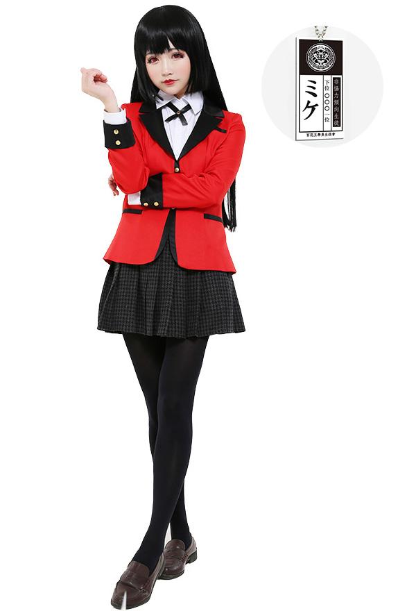 賭ケグルイ 蛇喰 夢子 コスプレ コスチューム 学生制服